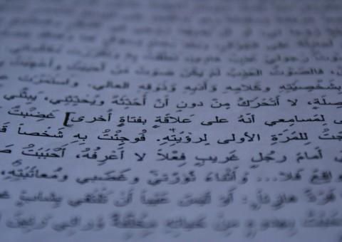 arabic_3